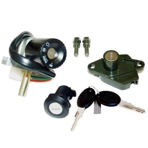 Ignition switch - APRILIA SPORT CITY 125 x 200 x 250